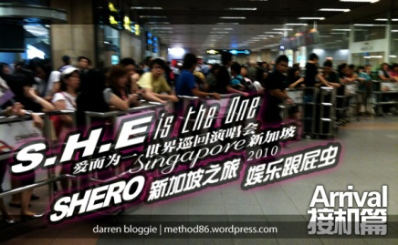 S.H.E is the One SHERO Singapore Trip 娱乐跟屁虫: S.H.E Arrival