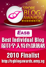 Finalist for Singapore Blog Awards 2010 Best Individual Blog