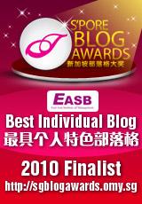 Finalist for Singapore Blog Awards 2010 Best Individual Blog