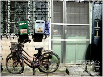吃喝玩乐在台湾 Taiwan Trip with BBFs : Day 6 (Xi Men Ding 西门町, STAGE, Mirada, Shi Lin Food Street 士林夜市美食街, Shopping Loots 购物战利品, Hair cut新发型)