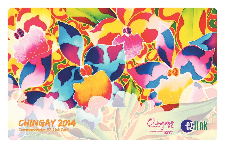 Chingay 2014 ez-link card - Ika Sarkasi