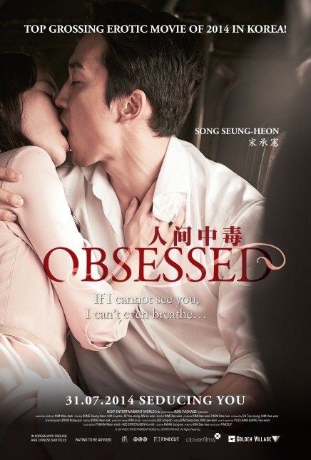 """OBSESSED"" Singapore Meet-and-Greet Session with Song Seung-heon on 25 July 2014! 《人间中毒》新加坡粉丝见面会!"