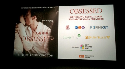 OBSESSED《人间中毒》, Seducing You on 31 July 2014