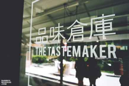 The Tastemaker Store, Cafe In the Neighbourhood