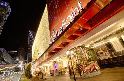 The-Centrepoint-Exterior
