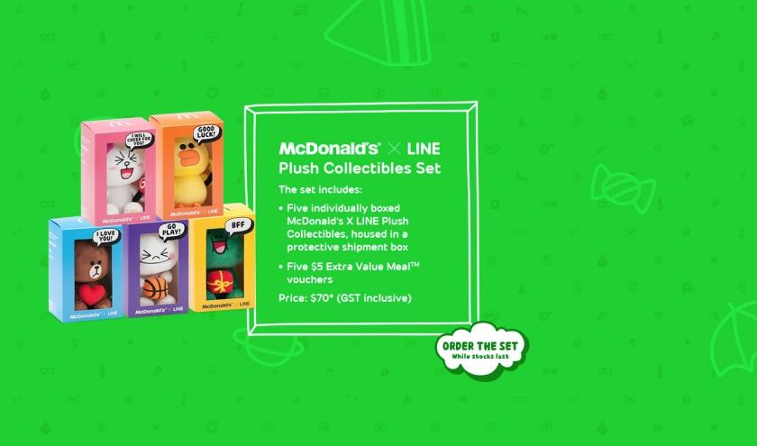 McDonald-s-X-LINE07
