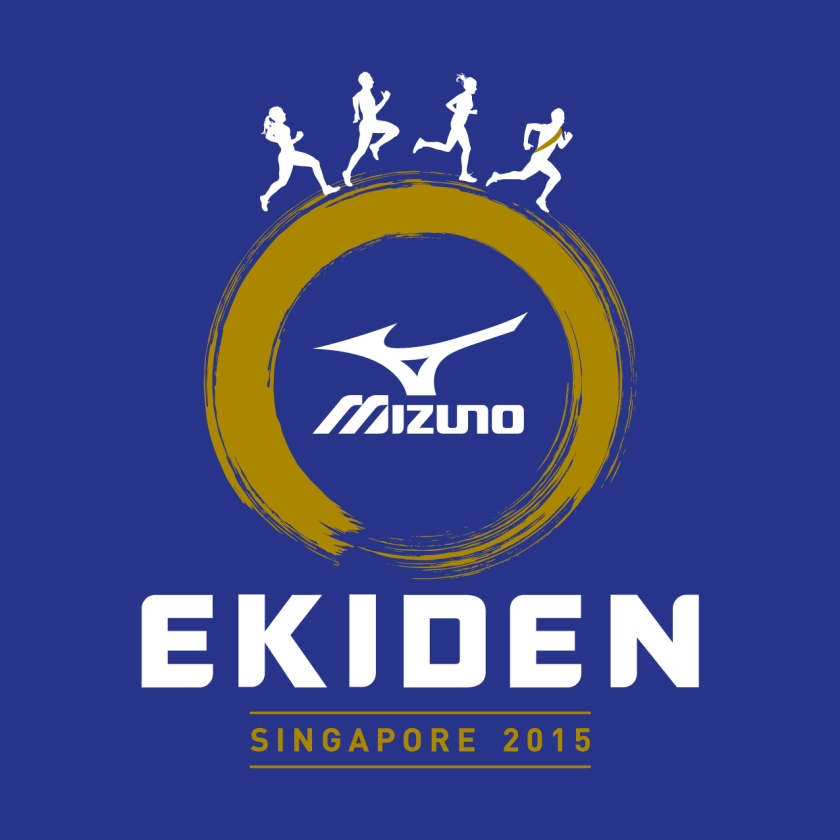 Mizuno Ekiden 2015_Logo (Reversed)