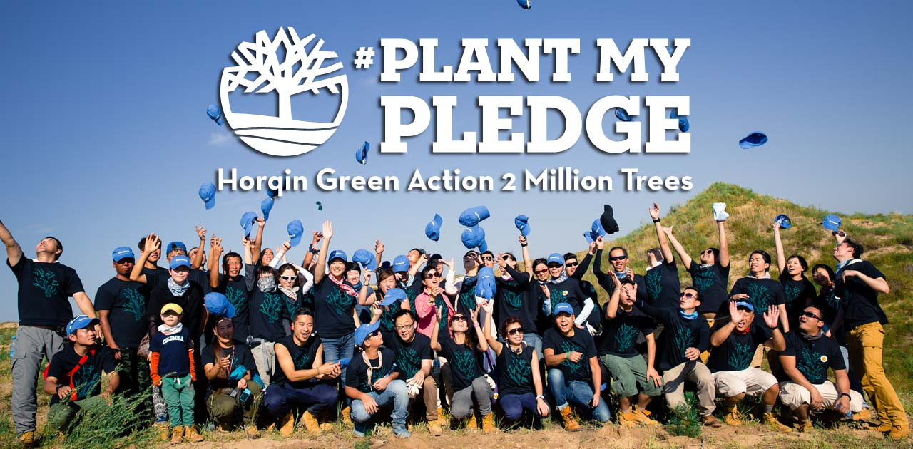 Plantmypledge - Banner 4