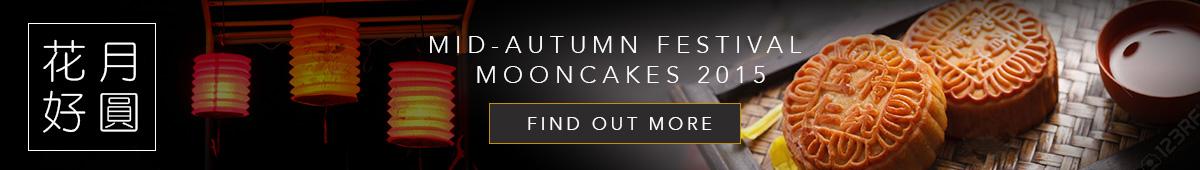 Mid Autumn Festival 2015 Mooncakes Guide